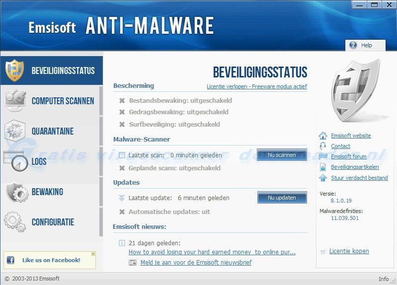 Emsisoft Anti-Malware (EAM)